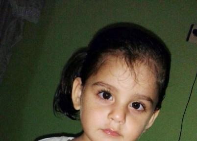 2 Yaşındaki çocuğun Feci ölümü
