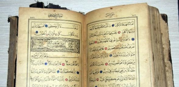 500 Yıllık Kuran-ı Kerim çalındı