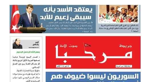 Arapça Gazete Yayına Başladı