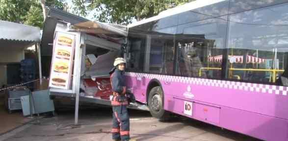 Belediye Otobüsü Dehşeti: 18 Yaralı