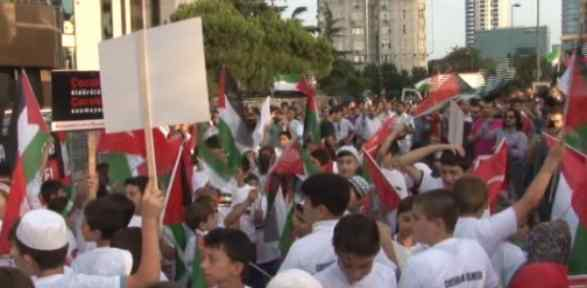 Çocuklardan İsrail'e Tepki