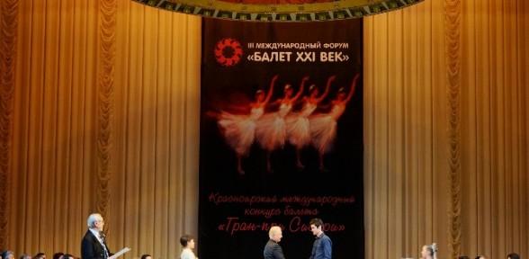 Devlet Opera Ve Balesi Sanatçıları ödülle Döndü