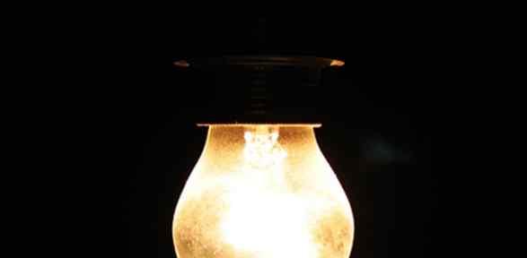 Dikkat: 5 Ilde Elektrik Kesintisi !