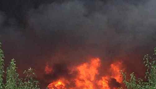 Fabrika Yangını Kamerada