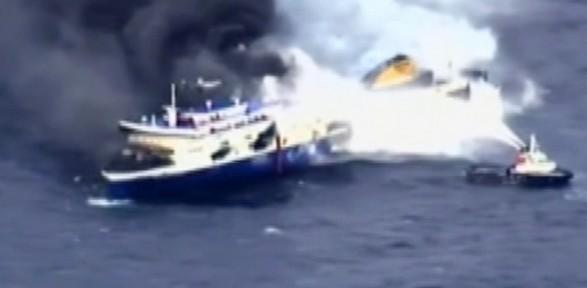 Feribot Faciasının Türk Mağdurları İstanbul'a Getiriliyor