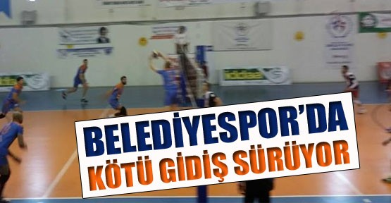 Gümüşhane Torul Gençlik: 3 - İnegöl Belediyespor: 2