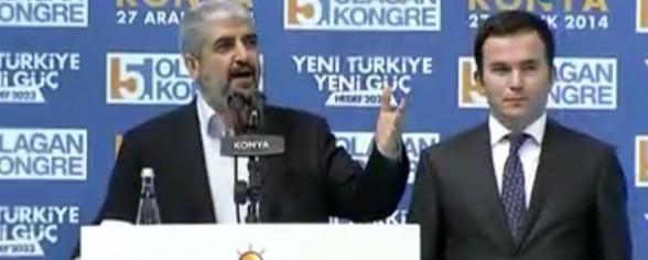 Hamas Lideri Ak Parti Kongresinde