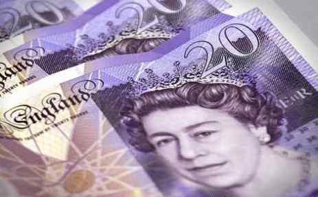 İngiliz Bankasına Rekor Ceza