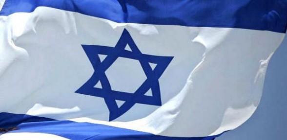 İsrail'den İsveç'e Tanıma Misillemesi