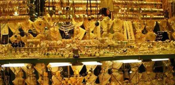Kapalıçarşı'da Altın Fiyatlları
