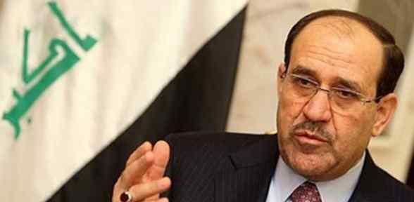 Maliki: Bu Anayasa Ihlalidir