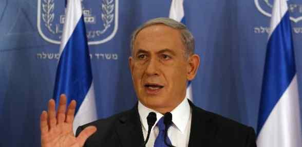 Netanyahu: Operasyonlar...