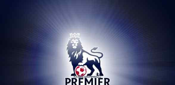 O Uygulama Artık Premier Lig'de