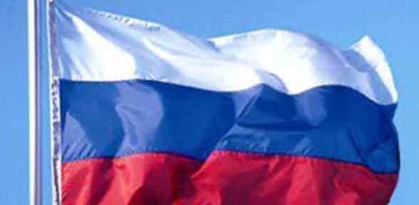 Rusya'ya şok Tazminat