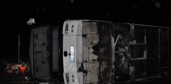 Sivas'ta Korkunç Kaza: 51 Yaralı