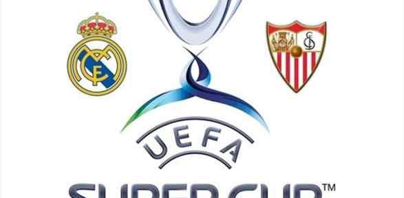 Süper Kupa Bugün Sahibini Bulacak
