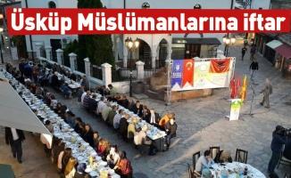 Üsküp Müslümanlarına iftar