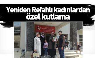 Yeniden Refahlı kadınlardan özel kutlama