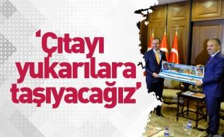 """Gençlik ve Spor Bakanı Kasapoğlu: """"İmkanlarımızı seferber ederek çıtayı yukarılara taşıyacağız"""""""