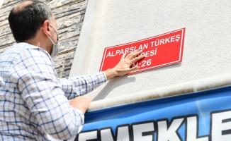 Ak Partili belediyeden Alparslan Türkeş'e vefa
