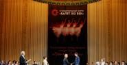 Devlet Opera Ve Balesi Sanatçıları ödülle...