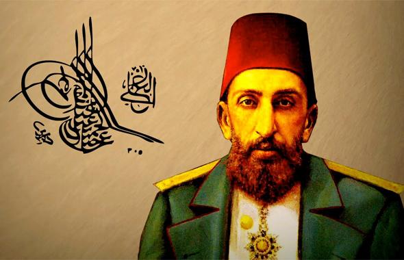 II. Abdülhamit Han kimdir? 16 eşi olan Abdulhamid nasıl öldü?