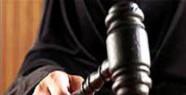 Mahkeme Aym Talebini Ciddi Bulmadı
