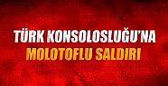 Türkiye'nin Selanik Başkonsolosluğuna