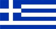Yunanistan'dan Türk Sürücülere Yeşil...