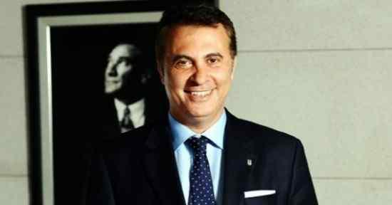 Vodafone Arena Devlet Katkısı Aldı Mı ?