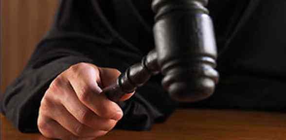 Yargıtay'dan çok önemli Karar