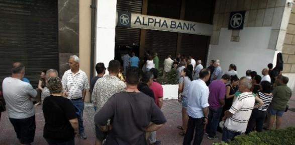 Yarın bankalar açılmayacak